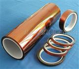 高温胶带 遮蔽胶带 镍氢电池胶带