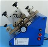 中山IC整形机,IC磨刀机