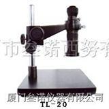 单筒连续变倍显微镜