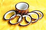 茶色聚酰亚胺高温胶带(金手指)