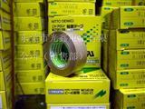 电子高温胶布 日本进口高温胶布 铁氟龙高温胶布