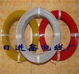 UL1332铁氟龙电线  耐高温电线   电子线