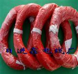 超柔软PVC电子线   柔软电子线   PVC电线