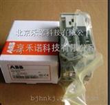 AL30-30-10接触器禾诺科技现货库存