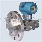 广州法兰式液位变送器