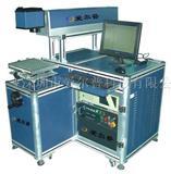 ALP-J10多功能型激光喷码机