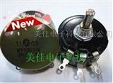WX112(050) 5W 单圈线绕电位器 470R欧姆