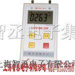 上海数字微压计DP1000-IIIB