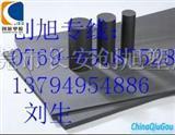 防静电板/进口防静电尼龙板材