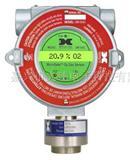 防爆氧气电化学传感器探测器DM-534-O2型