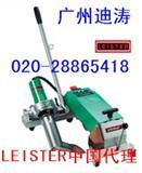 LEISTER屋面防渗膜PVC自动焊接机-迪涛