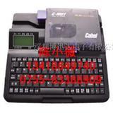凯标C180T套管打码机,C-180T国产全能线号打印机