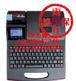 硕方TP66线号机,硕方TP66电脑线号机