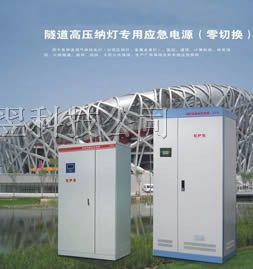 供应CY 100KW EPS应急电源 EPS单相智能化应急电源