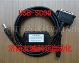 三菱PLC编程电缆程序下载线USB-SC09可货到付款