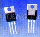 厂家ALJ13007 to-220三极管