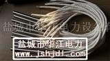 华江生产带磁头的电加热管