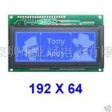 图形点阵LCD19264B单色点阵STN液晶显示模块