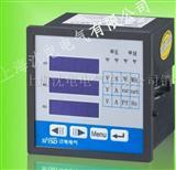 BMN-24E BMN-24A多功能数显仪表、全电量测量