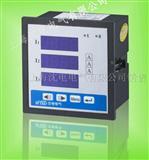 BMN-23A-I三相电流表 BMN-20A-U三相电压表