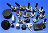 旋转式电位器 DJ调音台用的高端电位器