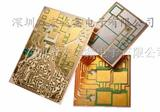 PCB,PCB线路板,陶瓷线路板,铜基线路板