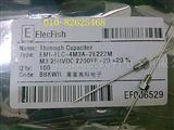 穿心电容EMI-FLC-4M3A-2E222M