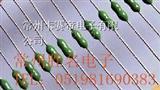 微型电阻式保险丝750MA1A2A3A4A5A