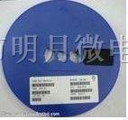 明月微 2TY印字的S8550三极管贴片