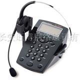 北恩耳麦话机 北恩VF560来显耳麦电话 北恩电话机