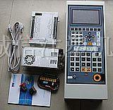 注塑机电脑控制系统,宝捷信7寸彩屏电脑,PS660AM