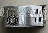 宝捷信.注塑机电脑电源盒PW600B.PW450