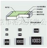 RM型片式薄膜固定电阻器(贴片精密电阻器)