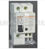 小型漏电断路器DZ47LE-63 液压断路器