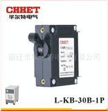 液压式电磁断路器-L-KB-30-1P