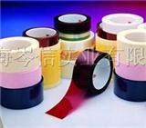 3M耐高温胶带/3M保护胶带/3M玻璃纤维胶带
