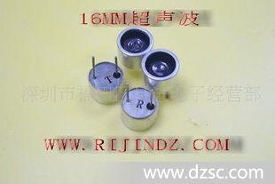 16MM40K发射接收分立超声波传感器