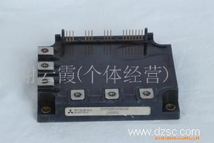 IPM系列模块