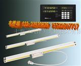 电子尺光栅尺厂家批发,光学尺安装24小时安装服务