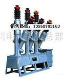 LW8-40.5户外高压六氟化硫断路器厂家直销