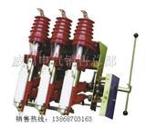 FKN12-12压气式负荷开关,FKN12-12厂家直销价格低