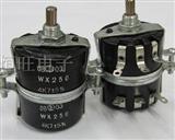 WX 111 5W 双联 电位器