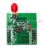 zigbee-cc2430学习模块全向天线赠学习资料