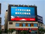 南京LED电子显示屏、南京LED高清显示屏