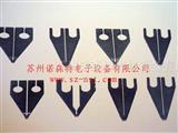 IC卡点焊头/漆包线点焊头片/线圈绕线机焊接头