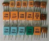 无线鼠标用陶瓷晶振谐振器