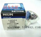 PHILIPS 20V 150W 14501 DDL 卤素灯杯
