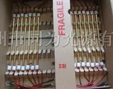 PHILIPS 14103Z/98 230V 2000W 红外线灯管