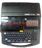 MAX390A线号管印字机,美克司线号机