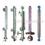 磁翻柱液位计报价,磁翻板拄液位计厂家